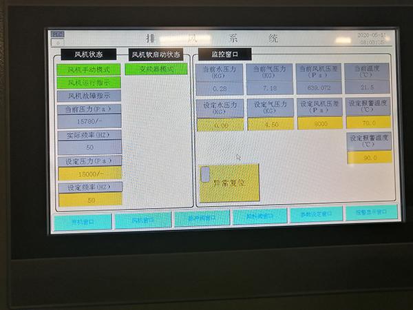 自动恒压控制系统