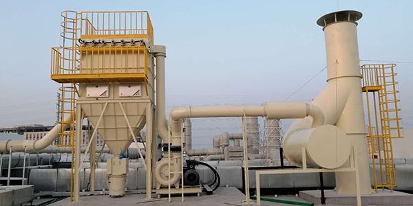 工业除尘设备在工业生产中有哪些优势,听听丰土环保是怎样说的