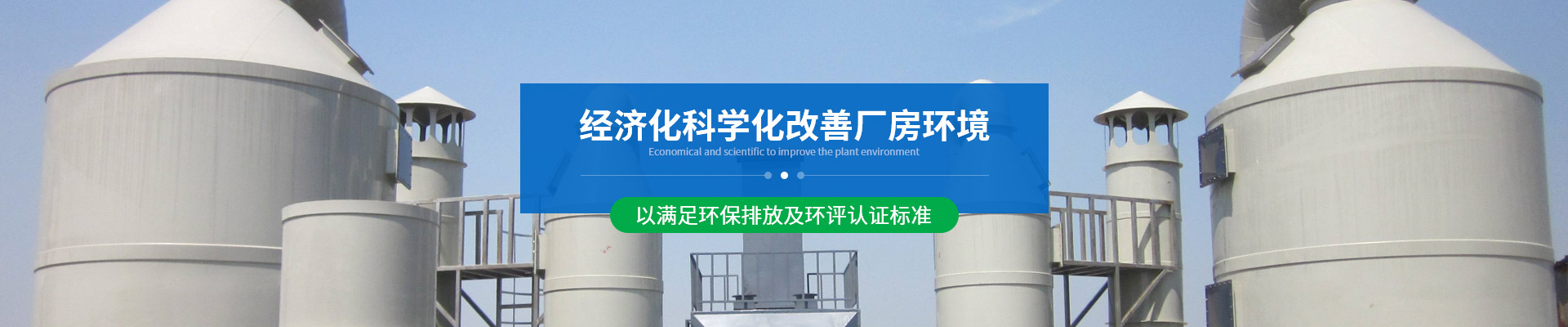 工业除尘设备定制