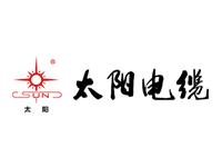 南平太阳高科新材料有限公司